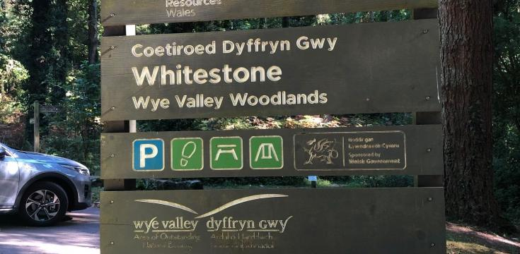 Whitestone Car Park Sign